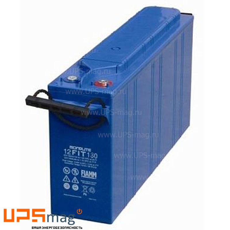 Аккумулятор FIAMM 12 FIT 131